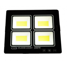 Proiector LED 200w Slim