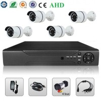 Sistem Supraveghere Video - 4 Camere AHD & DVR 2MP